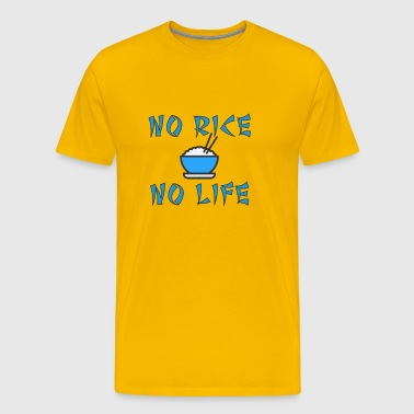 No rice no life - Men's Premium T-Shirt