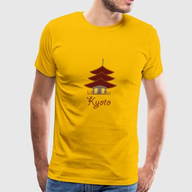 Cute Kyoto Logo gift present idea - Men's Premium T-Shirt