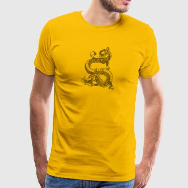 long_dragon_with_ball_black - Men's Premium T-Shirt