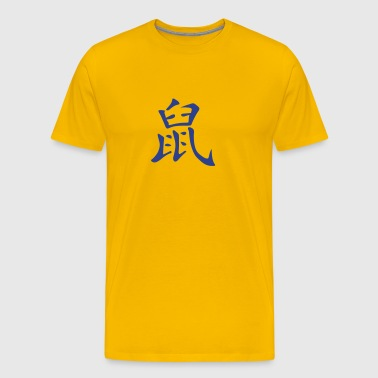 rat chinese zodiac chinese astrology - Men's Premium T-Shirt