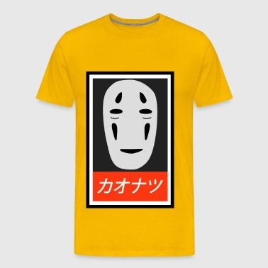 Faceless ghost KaonFaceless ghost Kaonashi Chihiro - Men's Premium T-Shirt