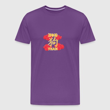 Chinese Zodiacs gift for Chinese - Men's Premium T-Shirt