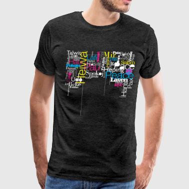 World language typographic color - Men's Premium T-Shirt