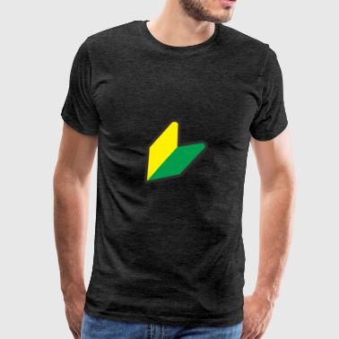 JDM vector logo - Men's Premium T-Shirt