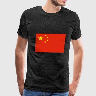 Flag of China - Men's Premium T-Shirt