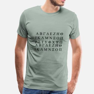 Greek Alphabet ALPHABET GREEK - Men's Premium T-Shirt