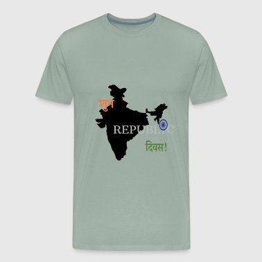 Happy Republic Day (India) - Men's Premium T-Shirt
