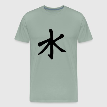 chinese calligraphic - Men's Premium T-Shirt