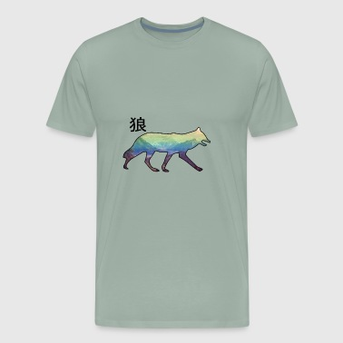 Faded Wolf - Men's Premium T-Shirt