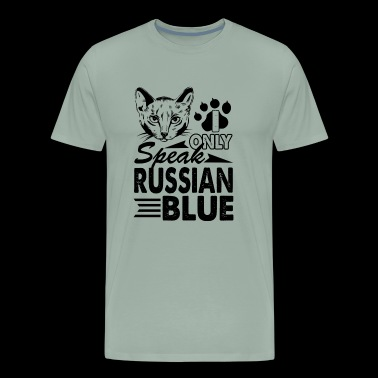 I Only Speak Russian Blue Shirt - Men's Premium T-Shirt