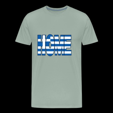 Greece Home - Men's Premium T-Shirt