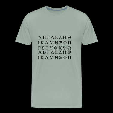 ALPHABET GREEK - Men's Premium T-Shirt