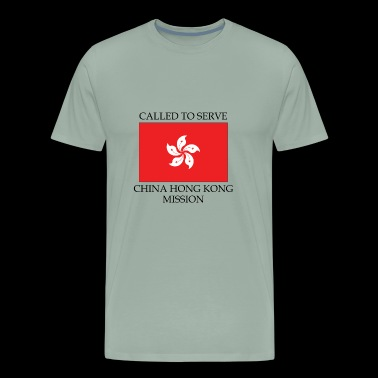 China Hong Kong LDS Mission Called to Serve Flag - Men's Premium T-Shirt