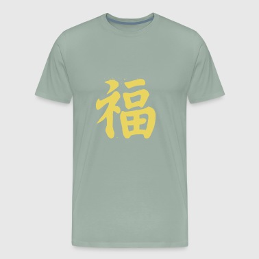 LUCK character - Men's Premium T-Shirt