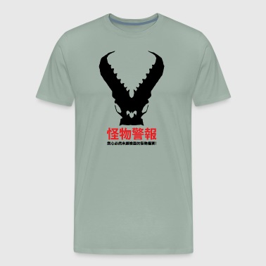 Pacific Rim Kaiju - Men's Premium T-Shirt