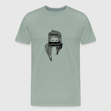 i am my own - Men's Premium T-Shirt
