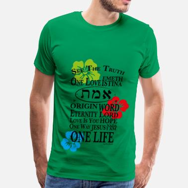 Alef See The Truth - Emeth - Men's Premium T-Shirt