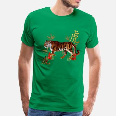 Year Of The Tiger Year Of The Tiger - Men's Premium T-Shirt