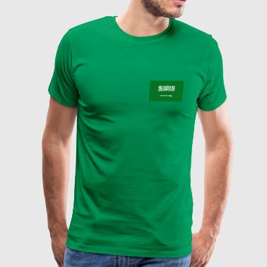 Saudi Arabia Flag - Men's Premium T-Shirt