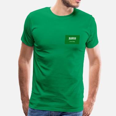 a4d1e51a4 Saudi Arabia Flag Saudi Arabia Flag - Men's Premium T-Shirt