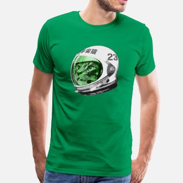 Green Screen Astronaut Space Cat (green screen version) - Men's Premium T-Shirt