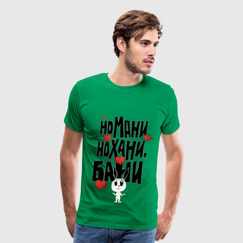 No Money No Honey, Bunny - Men's Premium T-Shirt