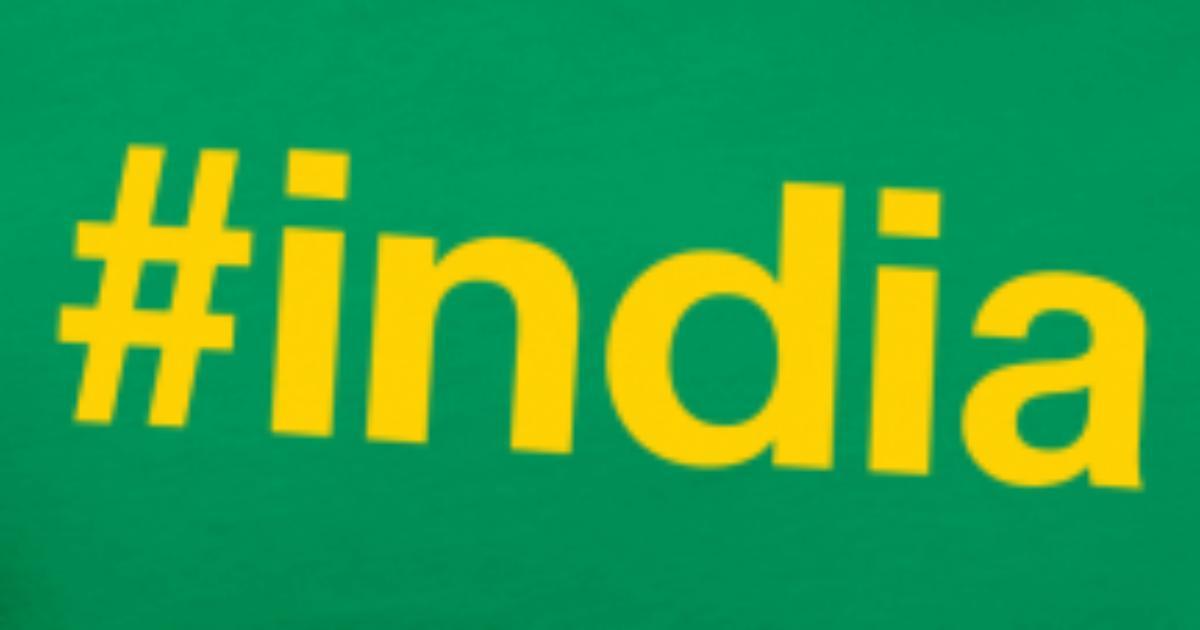 2d99aa5cc52 INDIA Men s Premium T-Shirt