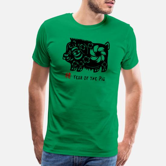 Year Of The Pig Papercut Kids/' T-Shirt