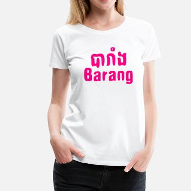 French Words Barang ~ Khmer word for Westerner - Women's Premium T-Shirt