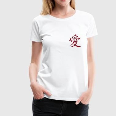 Love Japanese Kanji Red - Women's Premium T-Shirt