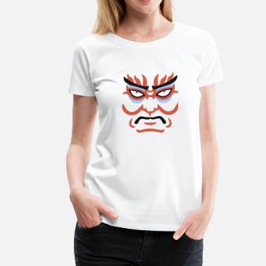 Japanese Mask Art Japanese Kabuki Mask Graphic Design Novelty - Women's Premium T-Shirt