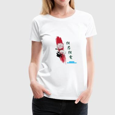 Japanese Red Kanji Flower - Women's Premium T-Shirt