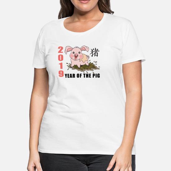 15cfedac 2019 Year of The Pig Women's Premium T-Shirt | Spreadshirt