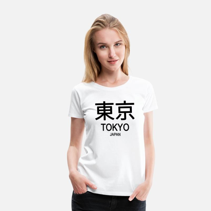 Japanese T-Shirts - Tokyo City Japan Gift - Women's Premium T-Shirt white