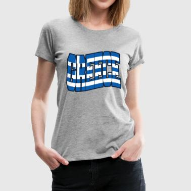 Greece - Women's Premium T-Shirt