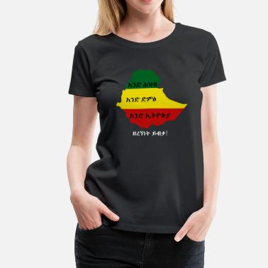 Ethiopia One People of Ethiopia T shirt Women - Women's Premium T-Shirt