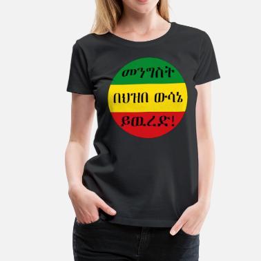 Womens Custom Ethio Referendum Custom Tshirt Women - Women  39 s Premium ... b5c0eeded