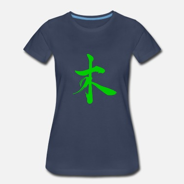 Tree was Ki - Women's Premium T-Shirt