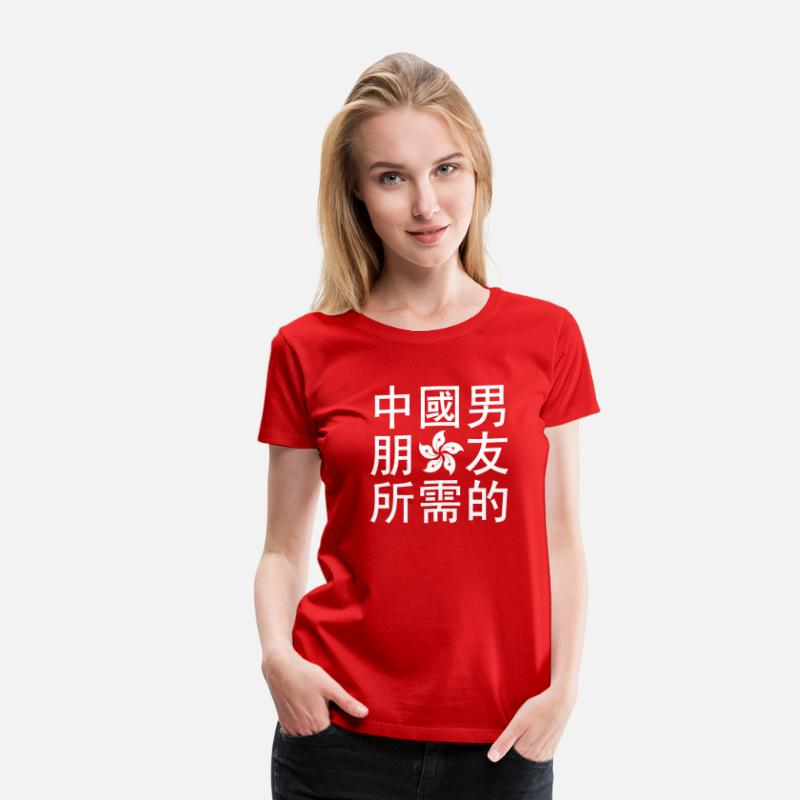 Hk T-Shirts - Looking for a Chinese Boyfriend (HK Edition) - Women's Premium T-Shirt red