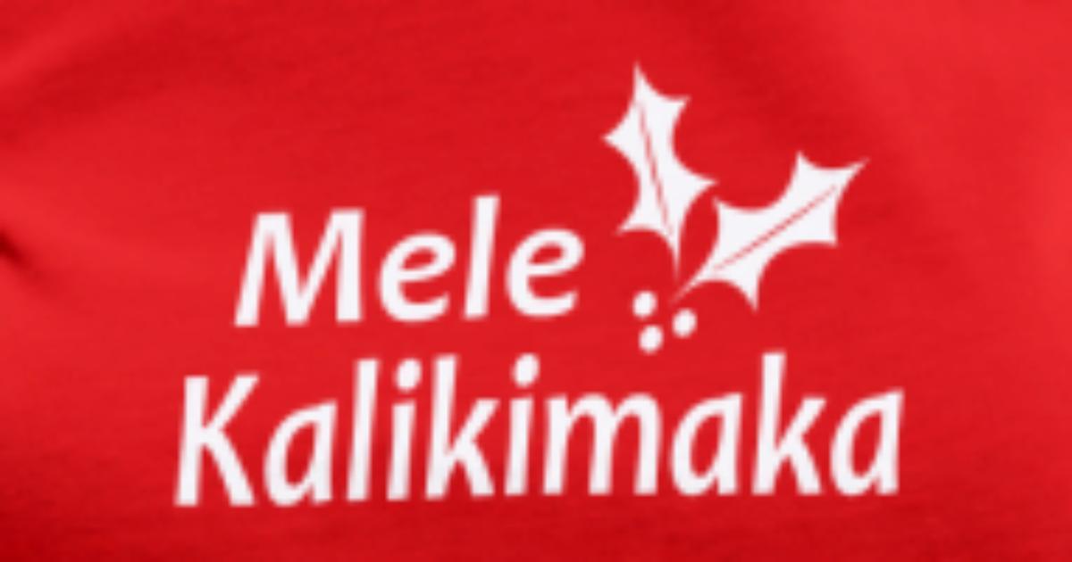 mele kalikimaka, merry christmas, ho-ho-ho by jointheculture ...