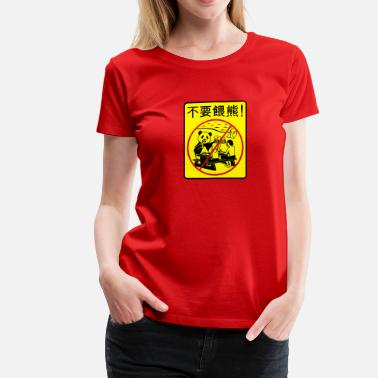 Picnic Table 不要餵熊! (Don't feed the bears!) - Women's Premium T-Shirt
