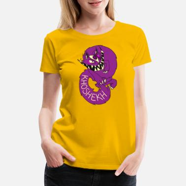 Vale Khoshekh and Welcome to Night Vale - Women's Premium T-Shirt