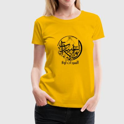 ladies first in Arabic Art- Black color - Women's Premium T-Shirt