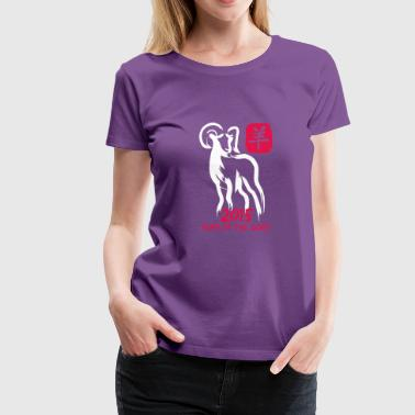 2015 Year Of The Goat Mandarin Chinese - Women's Premium T-Shirt