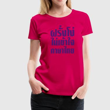 Stupid Farang Not Understand Thai Language - Women's Premium T-Shirt