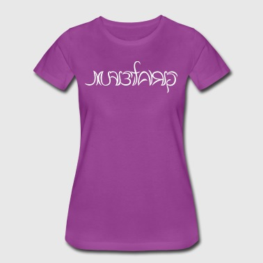 Mirror Reflection Grateful - Abstract Characters 1 - PrimeMeTee - Women's Premium T-Shirt