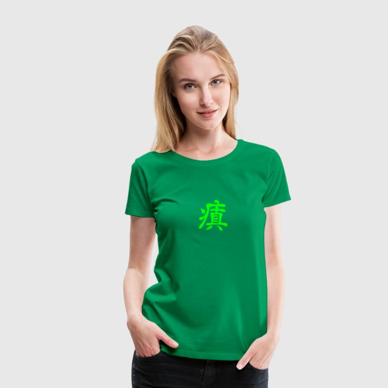 Kanji - Insane - Women's Premium T-Shirt