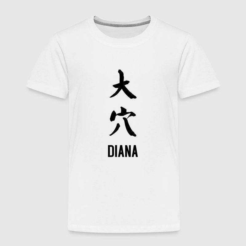 Diana by joke kanji - Toddler Premium T-Shirt