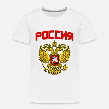 USSR Crest Kids T-shirt Baby Toddler Youth Tee Russia Communist CCCP Russian