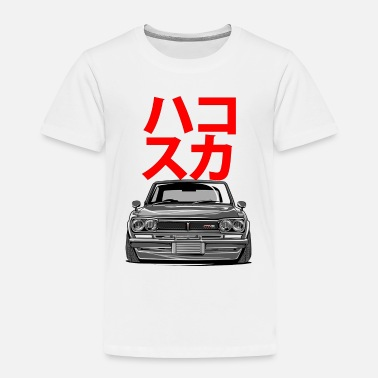 Gtr gtr - Toddler Premium T-Shirt
